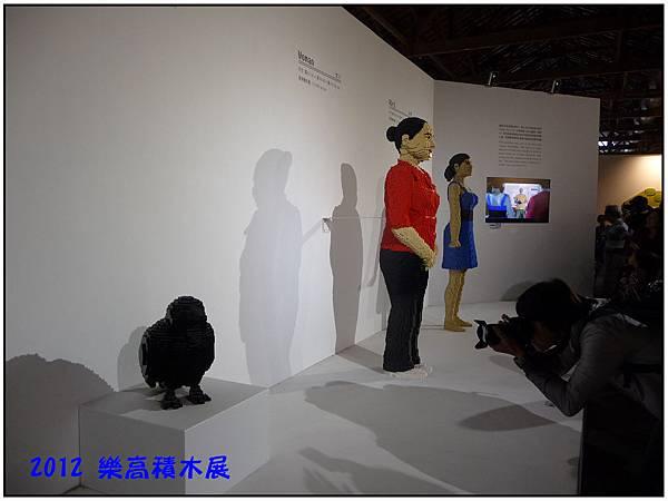樂高積木展54