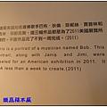 樂高積木展59