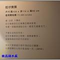 樂高積木展76