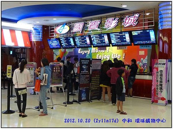 Global Mall01