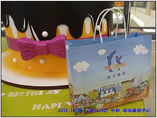 Global Mall05