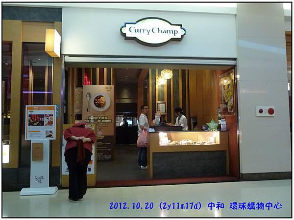 Global Mall48