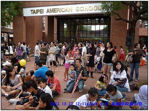 美國學校園遊會06