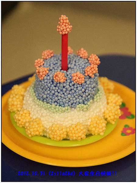 大家生日快樂31