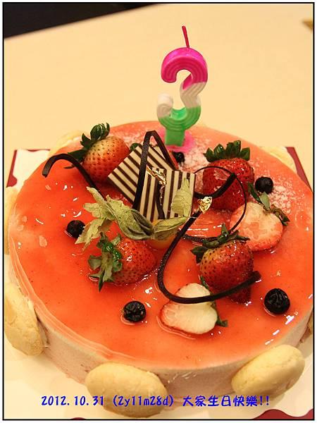 大家生日快樂34