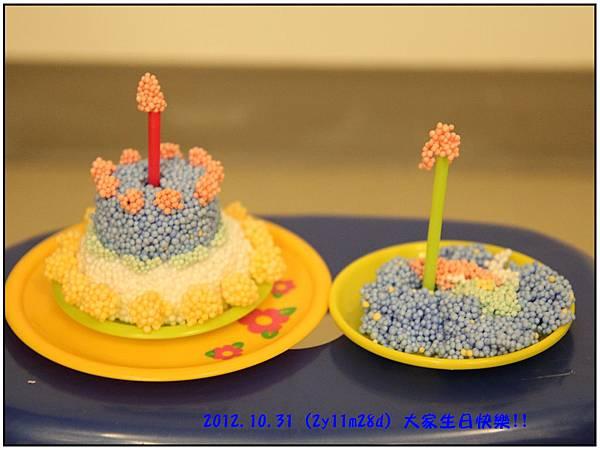 大家生日快樂05
