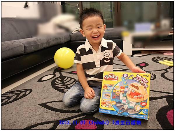3歲生日禮物-01