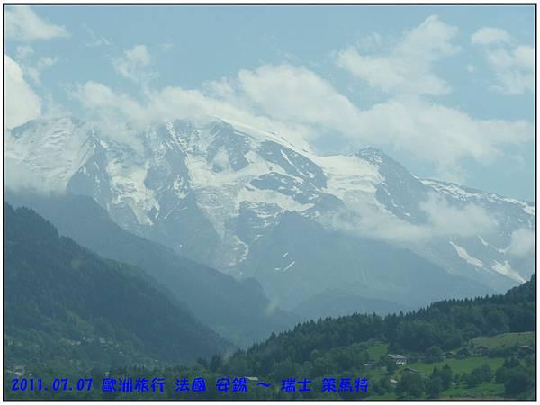 法國安錫~瑞士策馬特-01