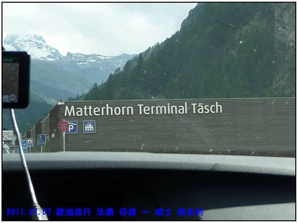 法國安錫~瑞士策馬特-15