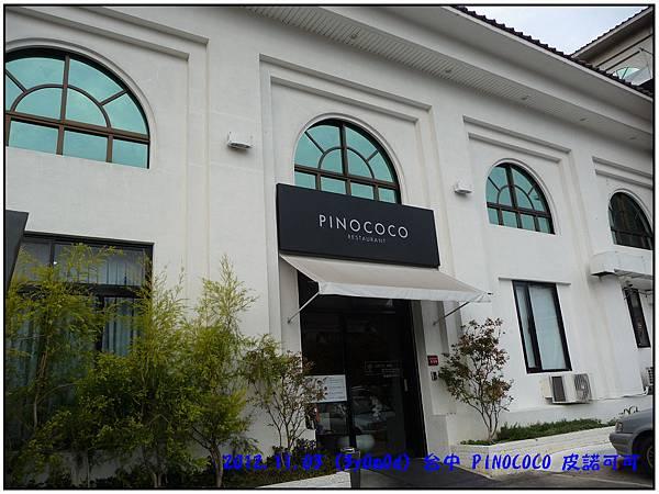 PINOCOCO-04