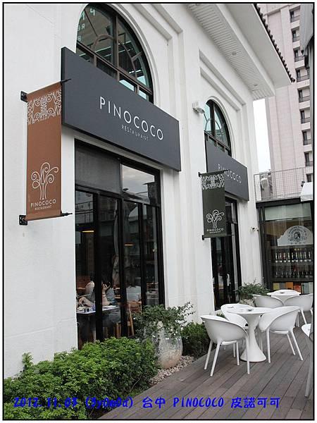 PINOCOCO-05