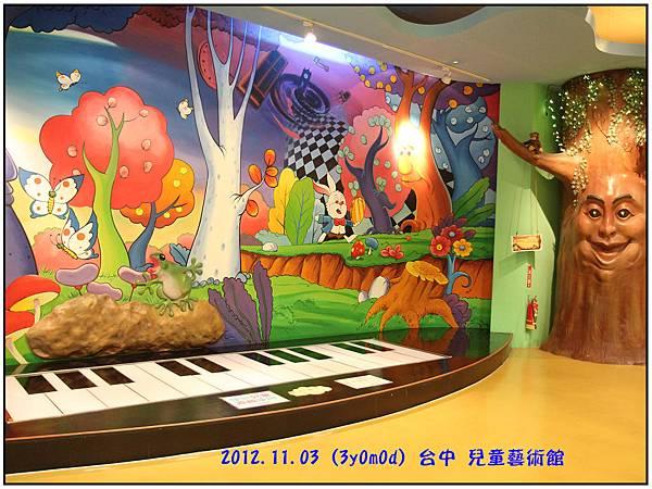 台中兒藝館1樓-10