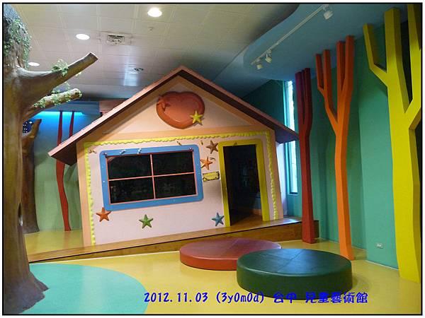 台中兒藝館1樓-12