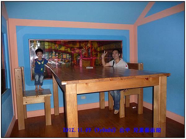 台中兒藝館1樓-13