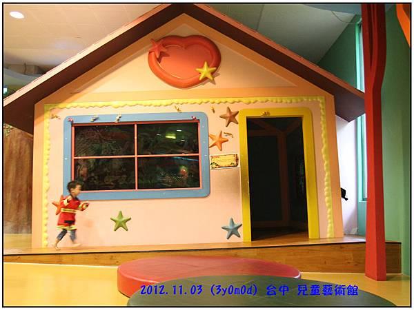 台中兒藝館1樓-20