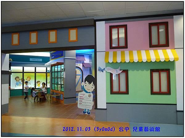 台中兒藝館2樓-02