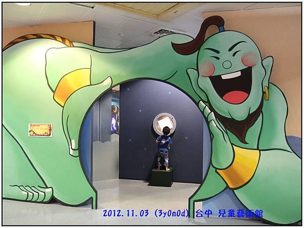 台中兒藝館2樓-04