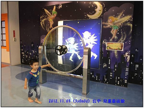 台中兒藝館2樓-05