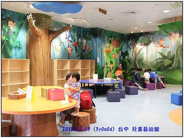 台中兒藝館2樓-06