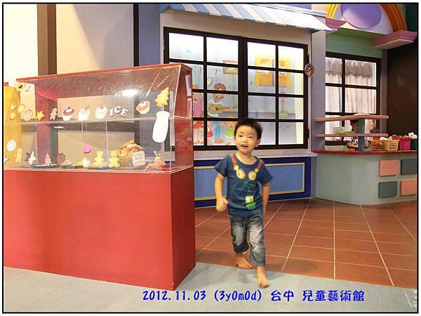台中兒藝館2樓-09