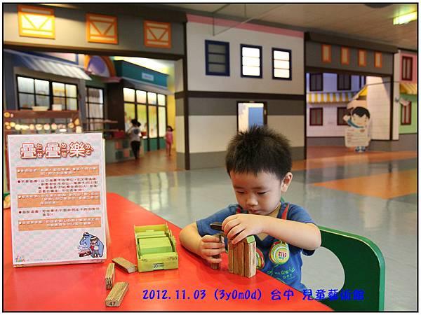台中兒藝館2樓-14