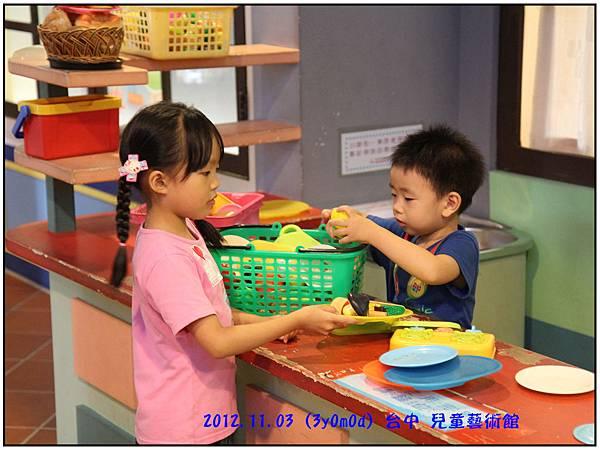 台中兒藝館2樓-18