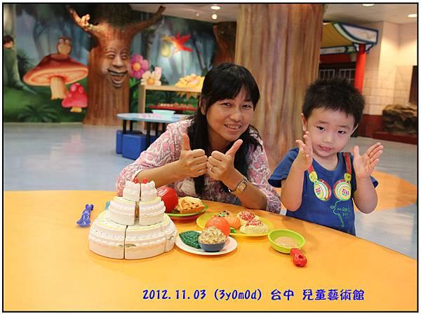 台中兒藝館2樓-19