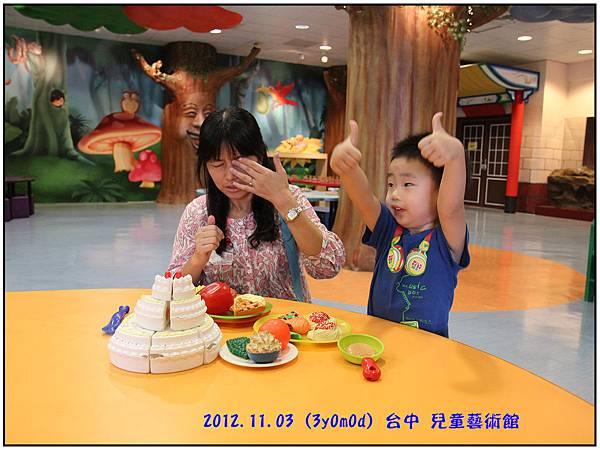 台中兒藝館2樓-20