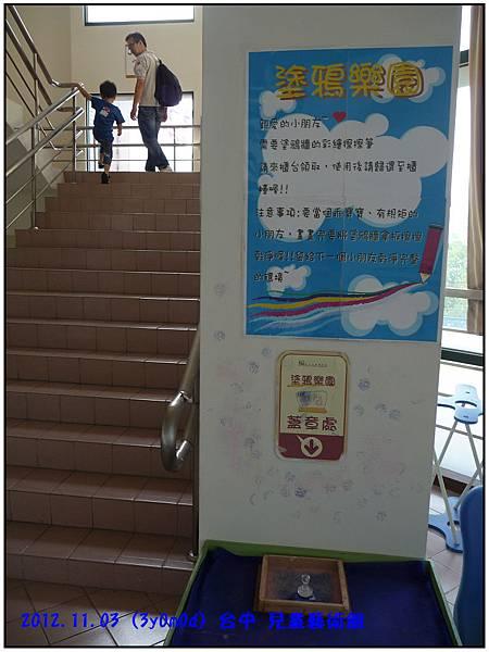台中兒藝館2樓-24