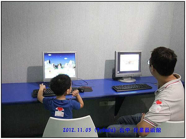 台中兒藝館3樓-03