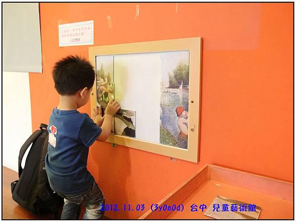 台中兒藝館3樓-12