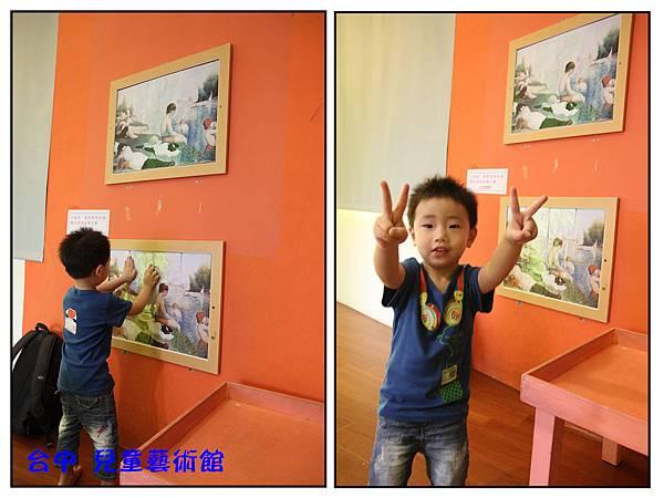 台中兒藝館3樓-14