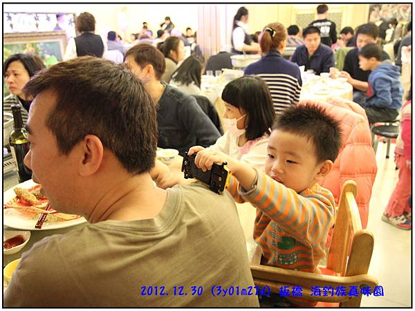 海釣族聚餐10