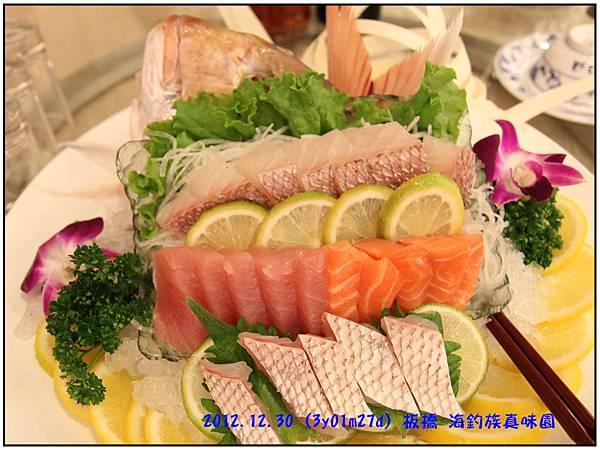 海釣族聚餐32