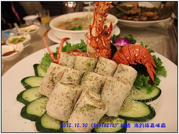 海釣族聚餐36