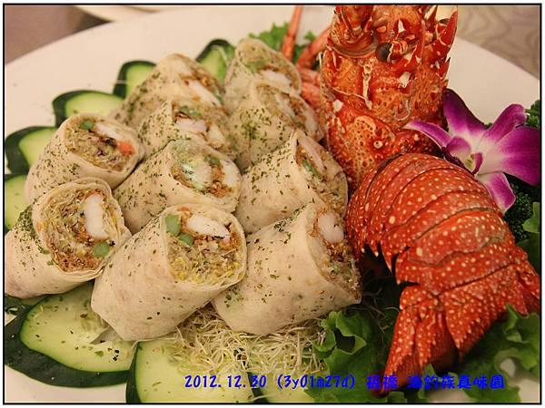海釣族聚餐37