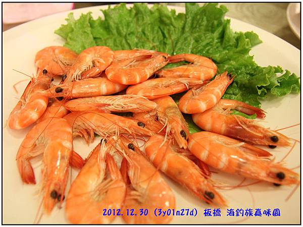 海釣族聚餐38