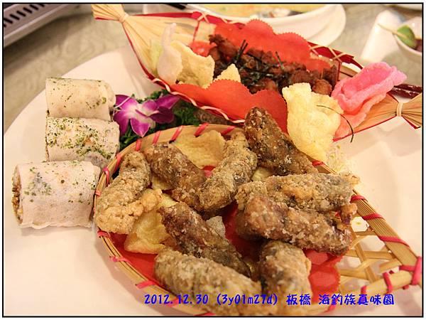 海釣族聚餐39