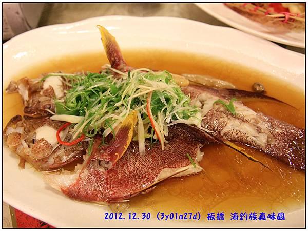 海釣族聚餐43