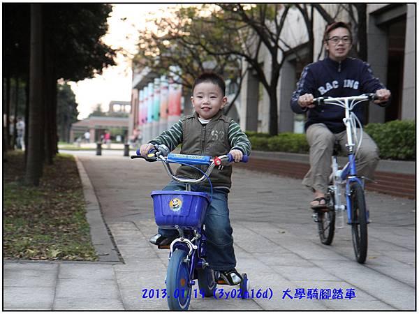 騎腳踏車05