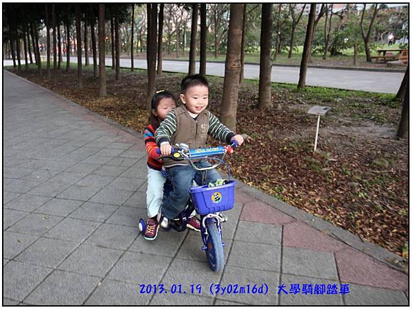 騎腳踏車06