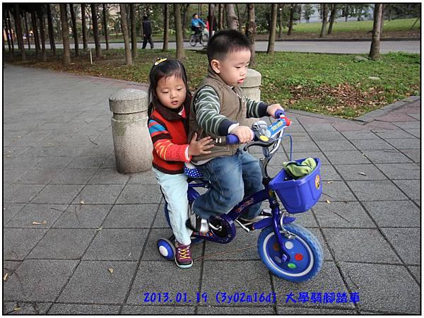 騎腳踏車08