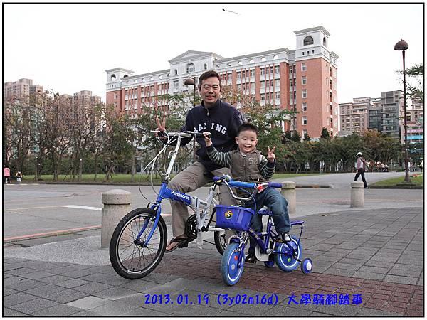 騎腳踏車09