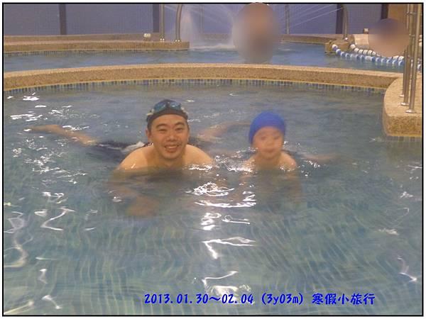2013寒假Day02--04