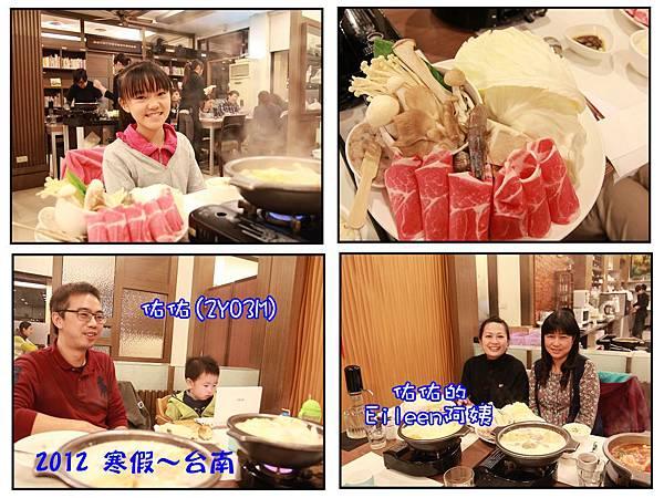 2013寒假Day03--08