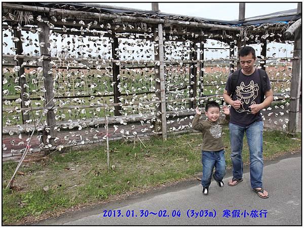 2013寒假Day05--02