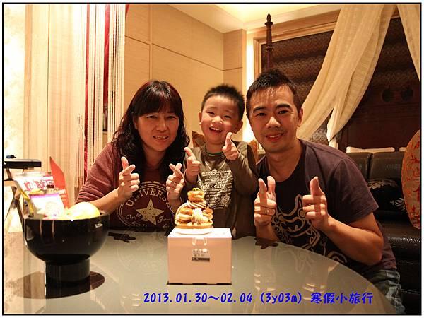 2013寒假Day05--07
