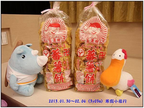 2013寒假Day06--09