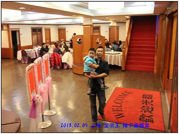 金帝王圍爐宴--08