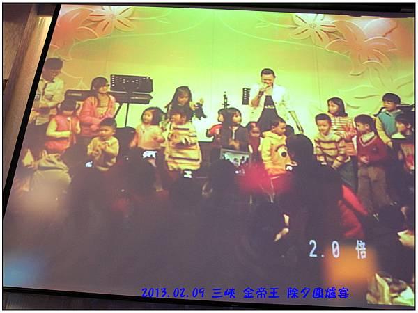 金帝王圍爐宴--29